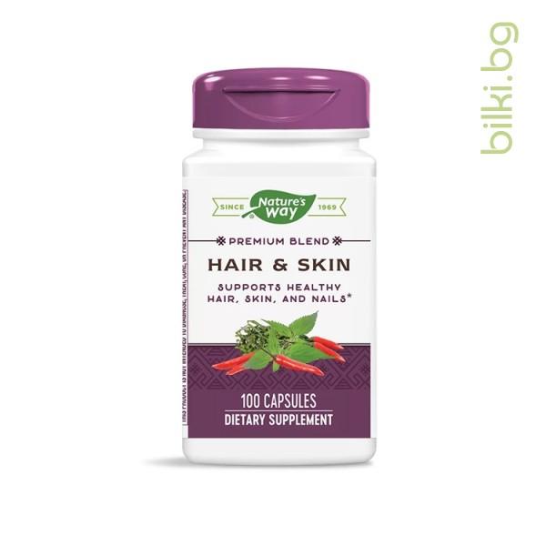 за здрава коса и кожа