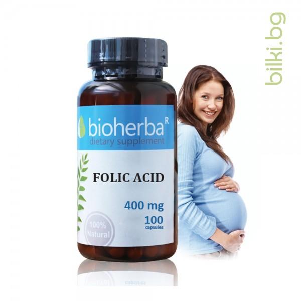 фолиева киселина, бременна жена