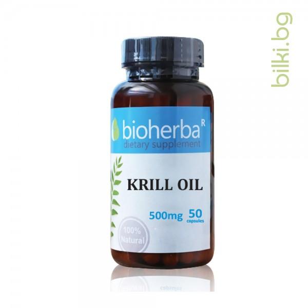 krill oil, plankton, soft gel