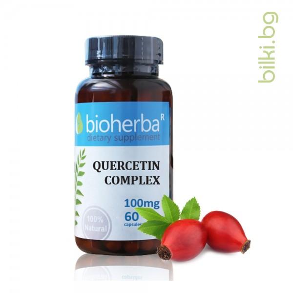 кверцетин комплекс, кверцетин, комплекс, биохебра