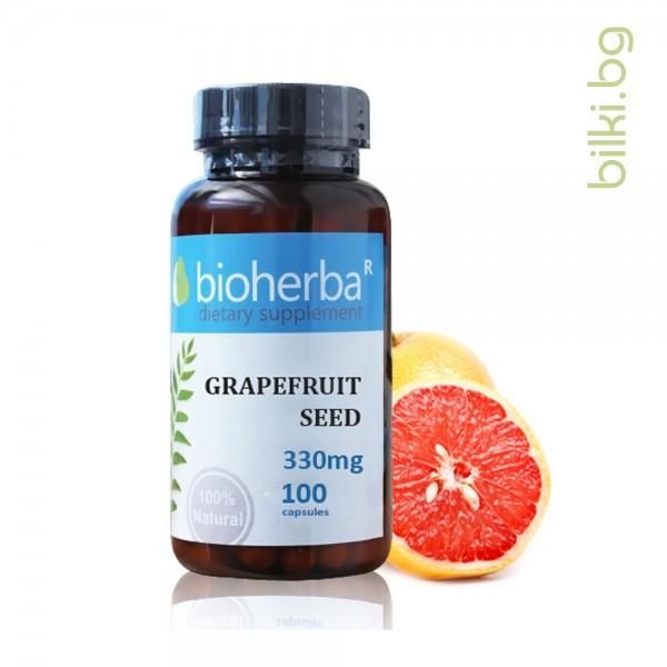 семена от грейпфрут, биохерба, екстракт от грейпфрут капсули