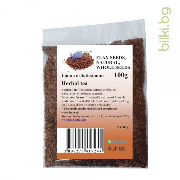 ленено семе, лен, семена, ленени семена, цели семена, неправилен стомах, за запек, благоприятен, омекотяващ ефект