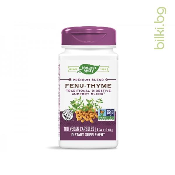 fenu-thyme, сминдух и мащерка