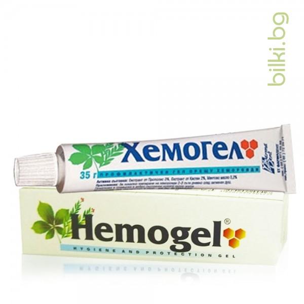 Хемогел гел, гел против хемороиди 35г, хемороиди лечение, хемороиди цена, гел за хемороиди действие, билкова аптека