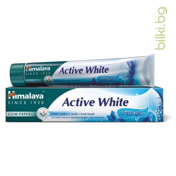 хималая, гел-паста, избелване на зъби, active white, himalaya herbals
