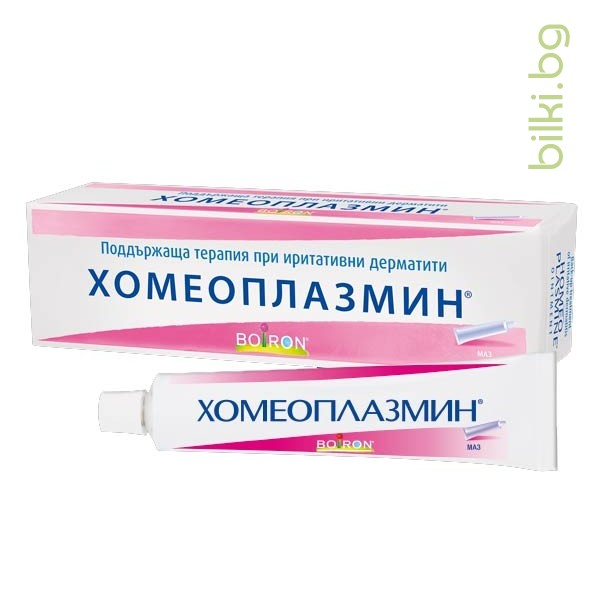 ХОМЕОПЛАЗМИН Homeoplasmine