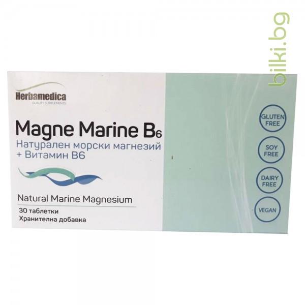 МАГНЕ МАРИН, Натурален морски магнезий, Херба Медика, 30 капсули, 350мг