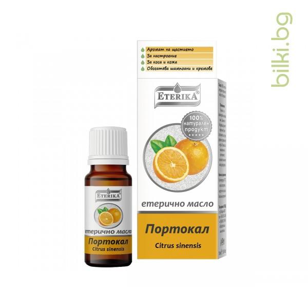 масло от портокал етерика