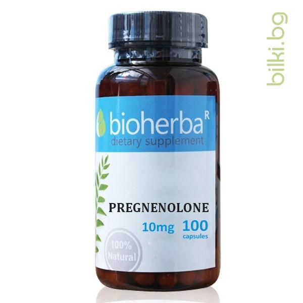 прегненолон, pregnenolone, биохерба