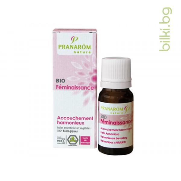 масло за хармонично кърмене, пранаром