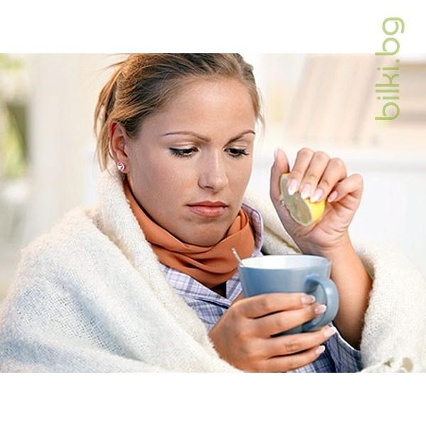пакет, простуда, грип