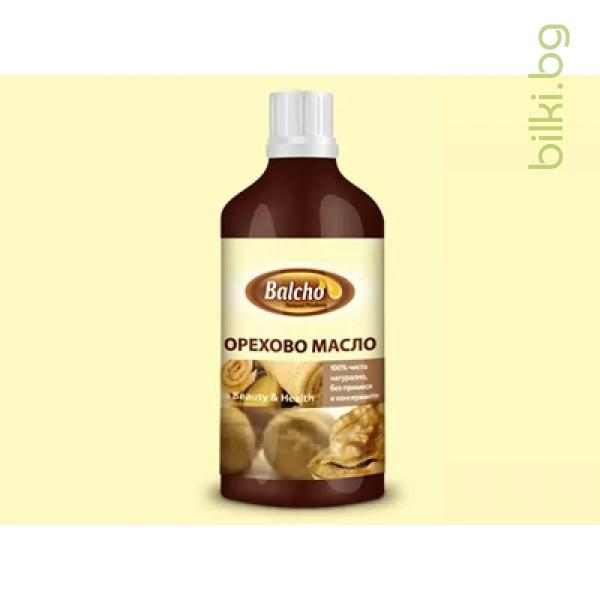 орехово масло, балчо, орехово масло натурално студено пресовано