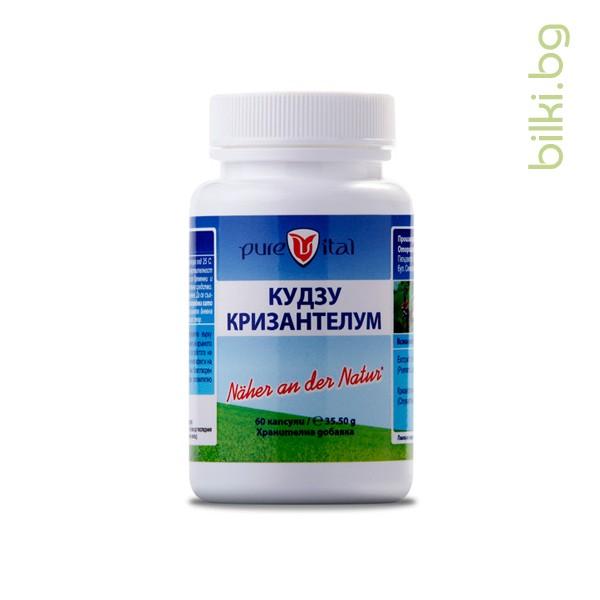 кудзу кризантелум, purevital, срещу алкохолно привикване, при махмурлук