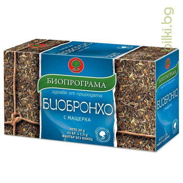 чай биобронхо, биопрограма