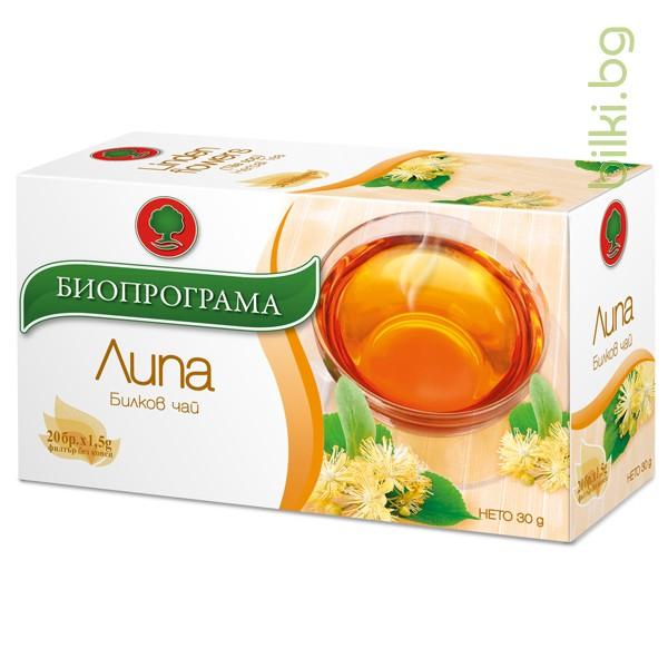 чай липа цвят, биопрограма