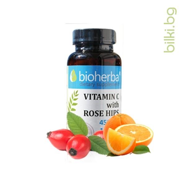 Bитамин C с шипка, 100 капсули, 450 мг, Биохерба