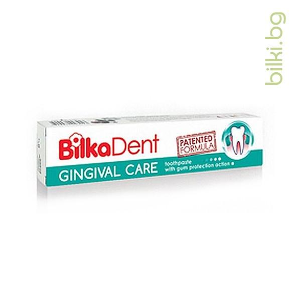 паста за зъби, гингивал кеър, билка,  паста за зъби против зъбен камък