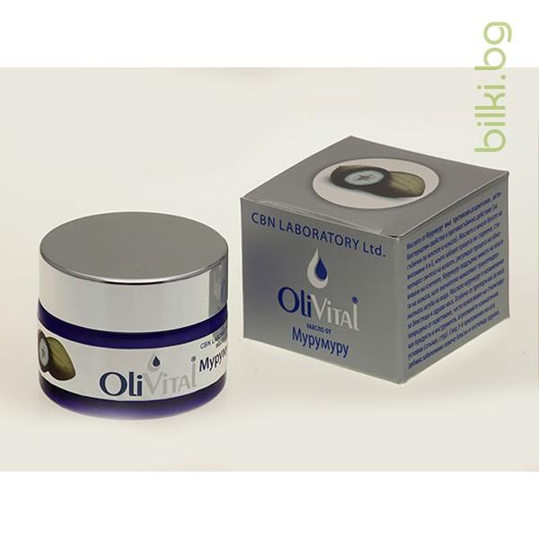 масло от мурумуру, оливитал