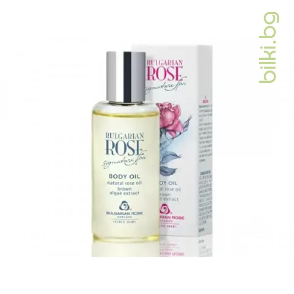 олио за тяло, bulgarian rose signature spa,олио,тяло