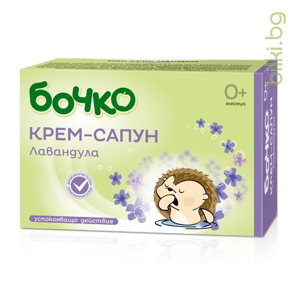 Бебешки сапун с екстракт от лавандула
