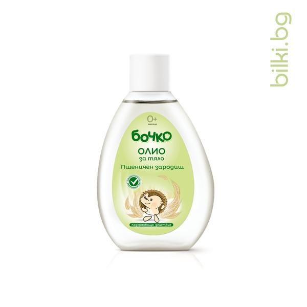 Бебешкото олио с пшеничен зародиш
