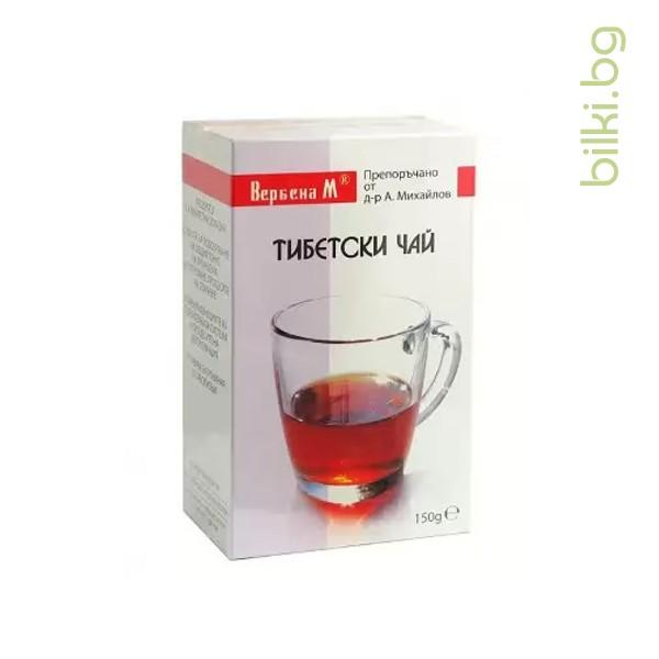 тибетски чай, вербена м