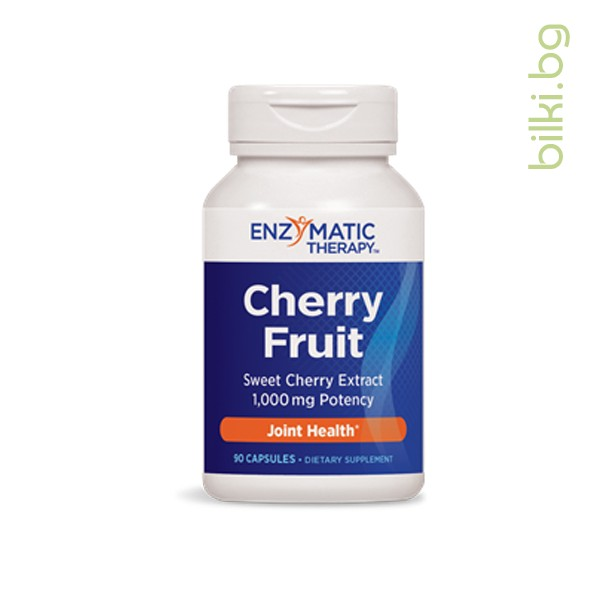 череша екстракт от плод