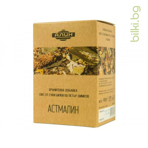 астматалин, билки смес, алин, астма,билка