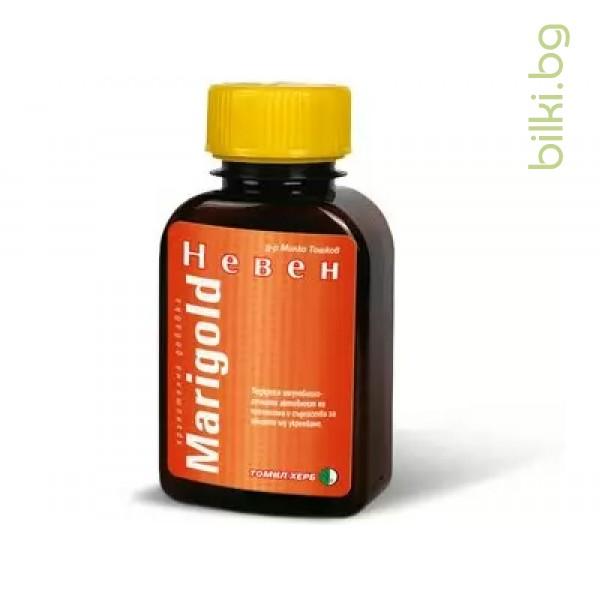 невен,marigold,tomil,herb,томил,херб,натурален,продукт