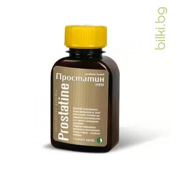 простатин,нео,prostatine,neo,tomil,herb,томил,херб,натурален
