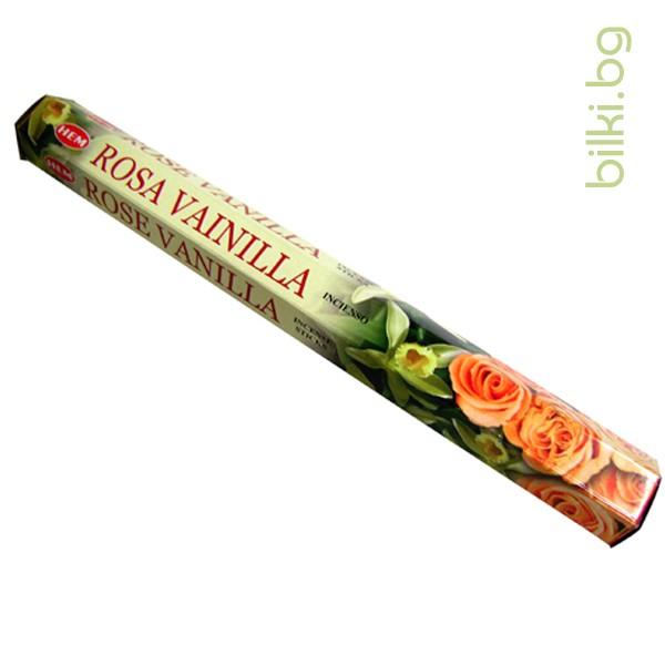 ароматни пръчици, инсенс, роза,ванилия, ароматни пръчици