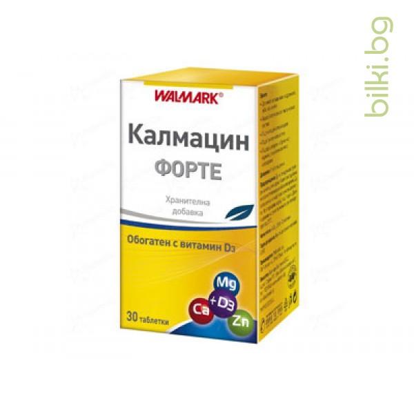 КАЛМАЦИН ФОРТЕ тбл.x 30, WALMARK, Валмарк