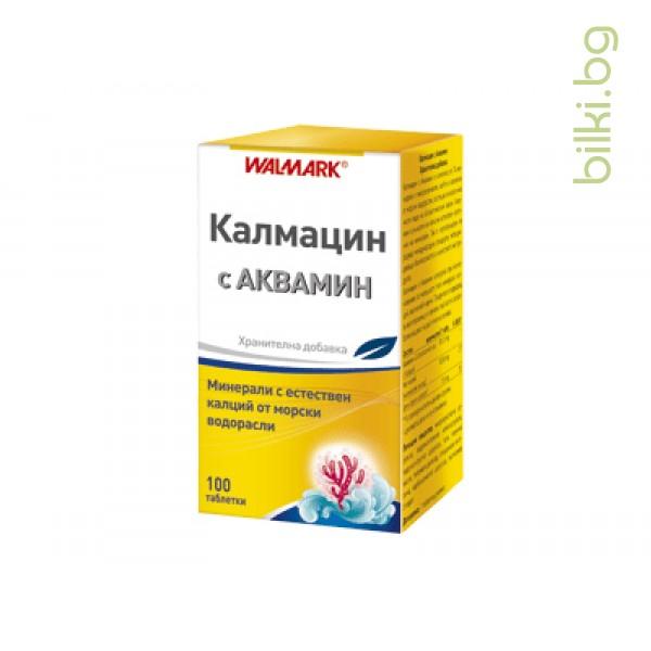КАЛМАЦИН С АКВАМИН тбл.100, WALMARK, Валмарк