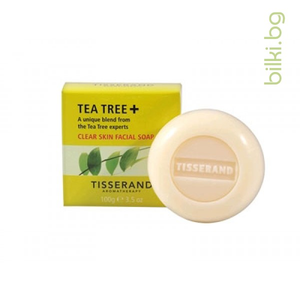 TEA TREE+ АНТИБАКТЕРИАЛЕН САПУН С ЧАЕНО ДЪРВО -100% organic, CLEAN SKIN FACIAL SOAP, TISSERAND, ТИСЕРАН, 100гр.