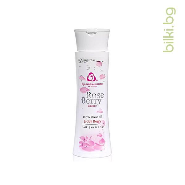 шампоан за коса, rose berry nature, българска роза