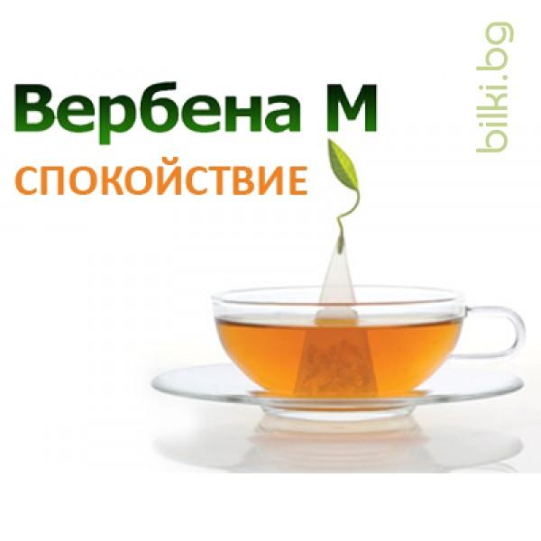 чай спокойствие, вербена м