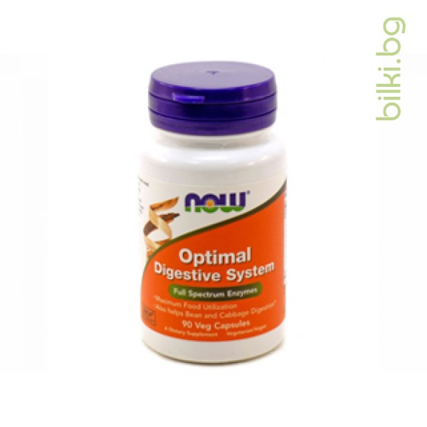 optimal digestive system,комплекс ензими,now foods