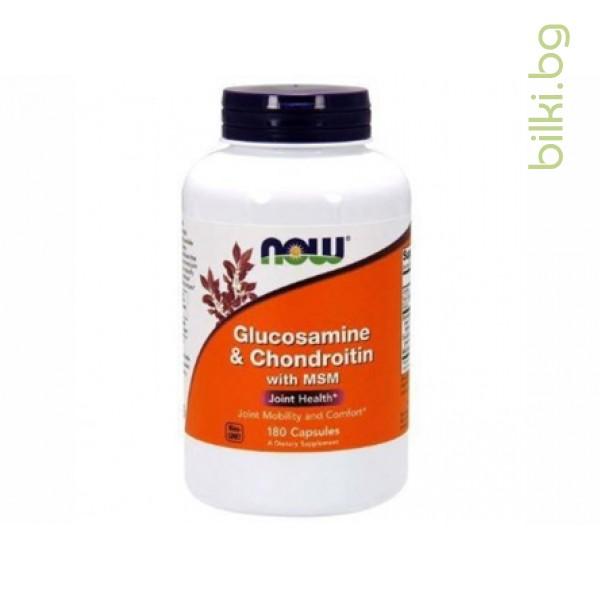 glucosamine chondroitin,180 капсули,глюкозамин цена,глюкозамин хондроитин