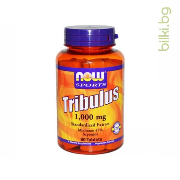 трибулус,tribulus,now foods,мускулна маса,трибулус бабини зъби трибузан