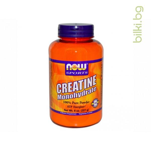 креатин монохидрат,creatine monohydrate,now foods,227 гр,пудра
