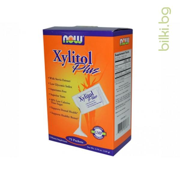 ксилитол,xylitol,now foods,пакет,70,заместител на захар