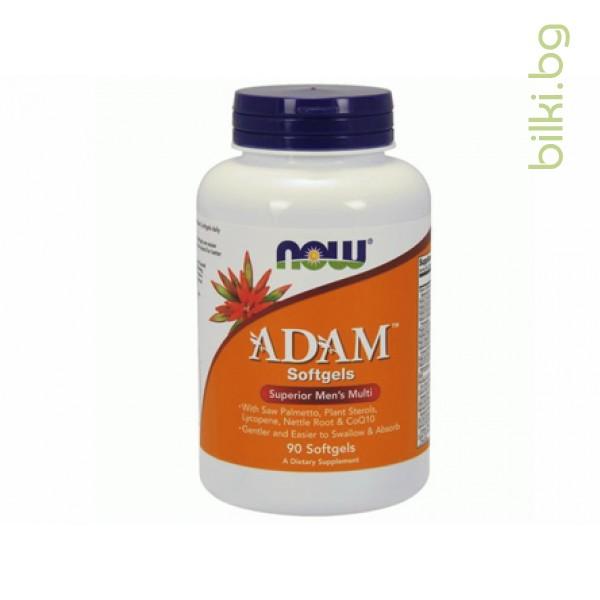 силни мултивитамини,аdam,now foods,мулти витамини и минерали