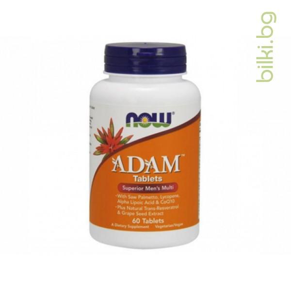 мултивитамини за мъже,спортуващи мъже,60 таблетки,ADAM men`s vitamins