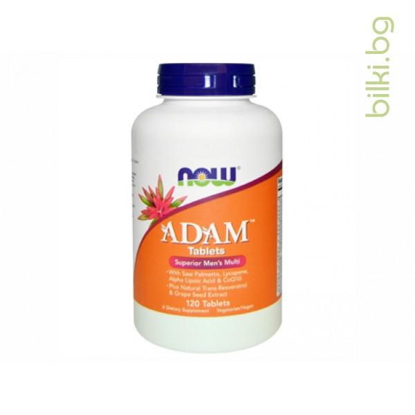 мъжки мултивитамини,ADAM men`s vitamins,мултивитамини за мъже