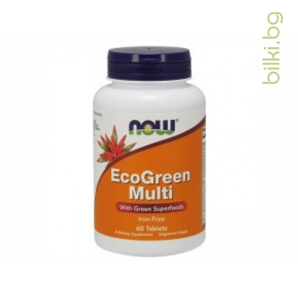 мултивитамини,eco green multi,мултивитамини за възрастни,now foods