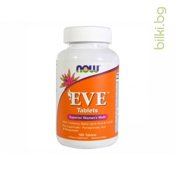 eve,now foods,мултивитамини за жени,мулти витамини и минерали