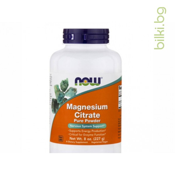 магнезий,magnesium citrate,now foods,прах,227 гр,магнезий на прах