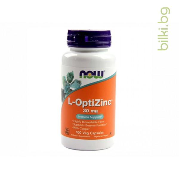 L-OptiZinc,цинк,now foods,висока биоактивност