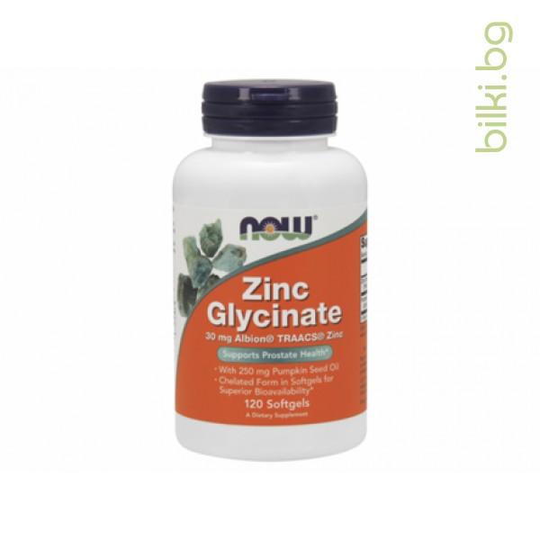 zinc glycinate,цинк,now foods,здраве на простата,простата,масло от тиквени семки