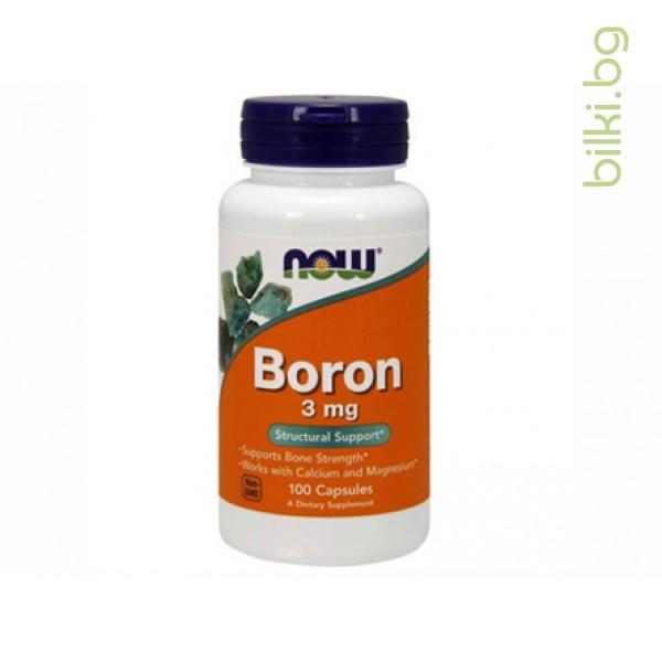 бор,boron,now foods,калций и магнезий,калций,магнезий,здрави кости